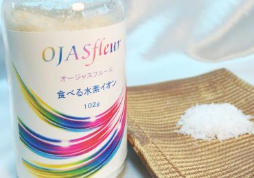 食べる水素イオン塩